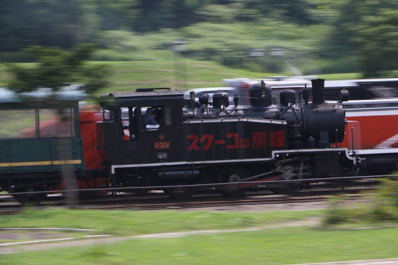 流し撮り SL 三笠鉄道博物館 S-304