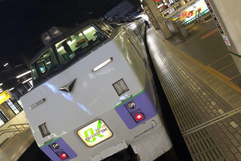 JR北海道 特急オホーツク スラントノーズ キハ183系
