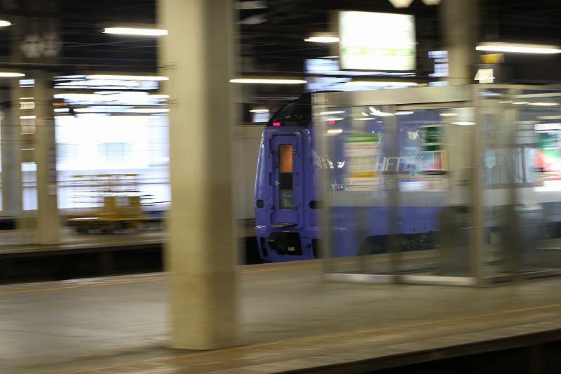 スーパー宗谷3号 札幌駅