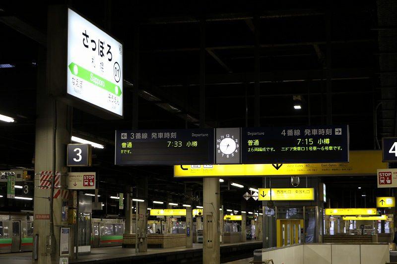 2016年8月23日 台風の影響により特急列車運休 札幌駅