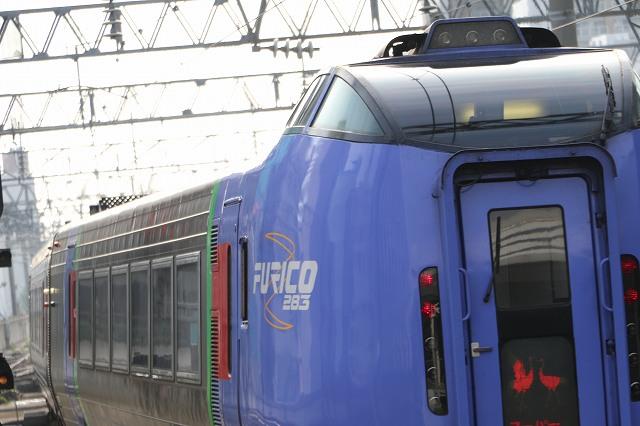 キハ283系 スーパーおおぞら SR札幌駅