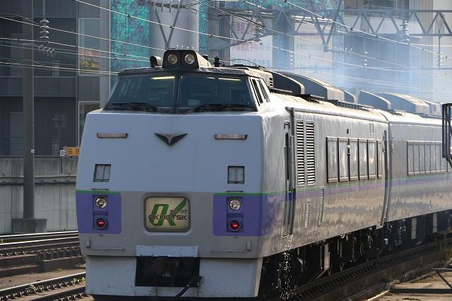 特急オホーツク1号 札幌駅