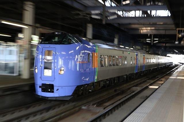 キハ261系1000番代 スーパーとかち1号 青色HET5両編成