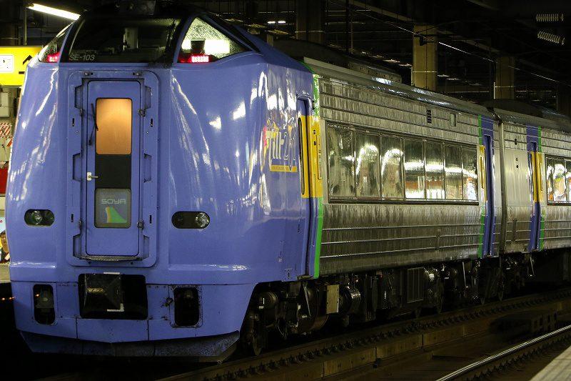 スーパー宗谷 キハ261系100番代