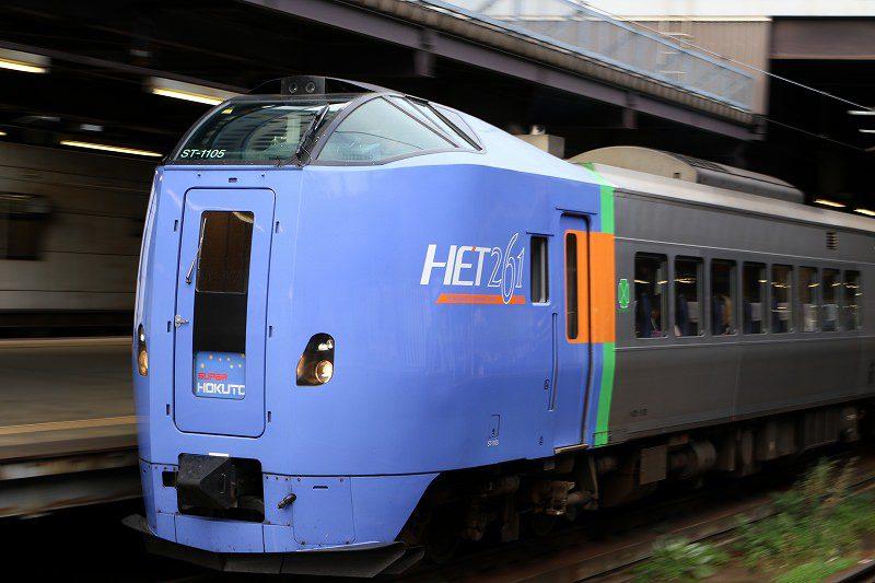キハ261系1000番代 スーパー北斗4号 札幌駅