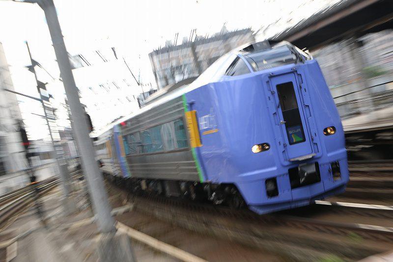キハ261系 スーパー宗谷 札幌駅入線