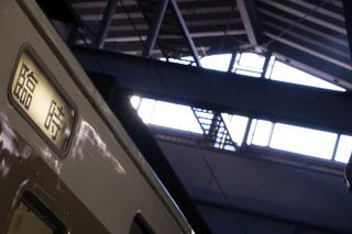 久しぶりの10両編成のスーパー北斗4号-ぼんやり考える札幌駅とずぶ濡れになった帰りの時間