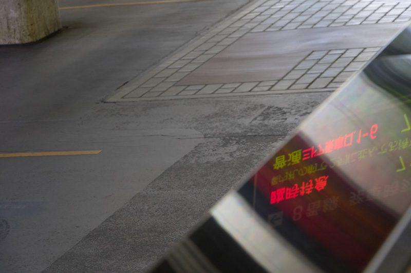 朝日か亜w行き臨時特急 電光掲示板