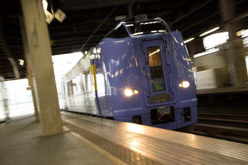 スーパー宗谷 キハ261系100番台