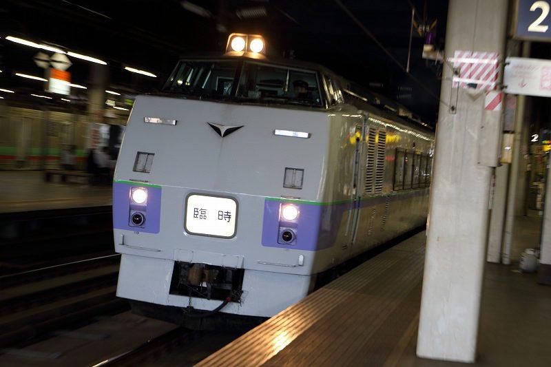 臨時特急ニセコ号 代走キハ183系