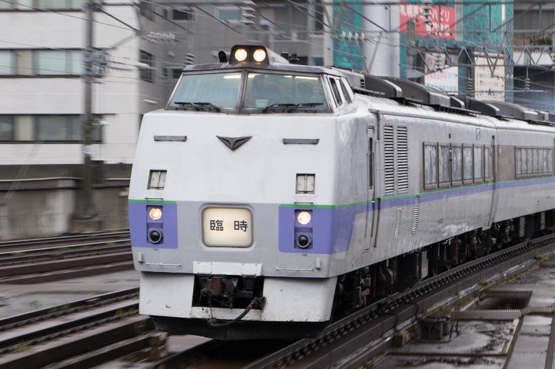 旭川行き臨時特急 キハ183系 札幌駅 入線