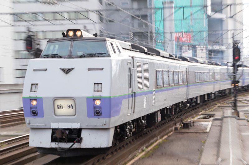 旭川行き 臨時特急 キハ183系