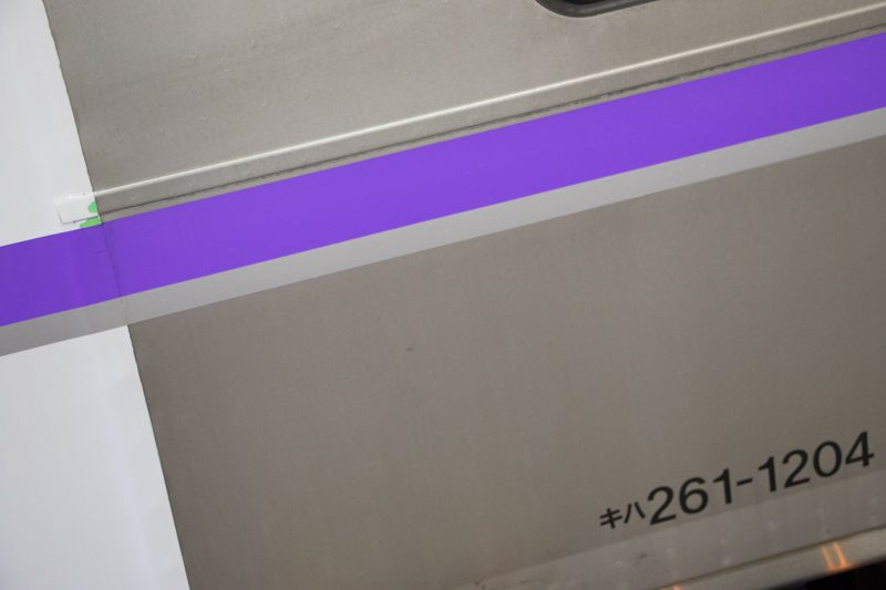 キハ261系1000番代 新塗装 剥がれ