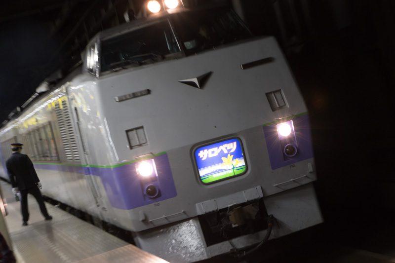 特急サロベツ 札幌駅到着