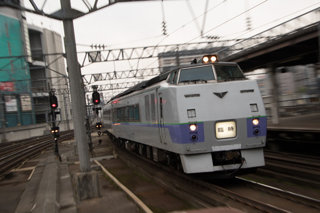 スーパー宗谷 代走 キハ183系