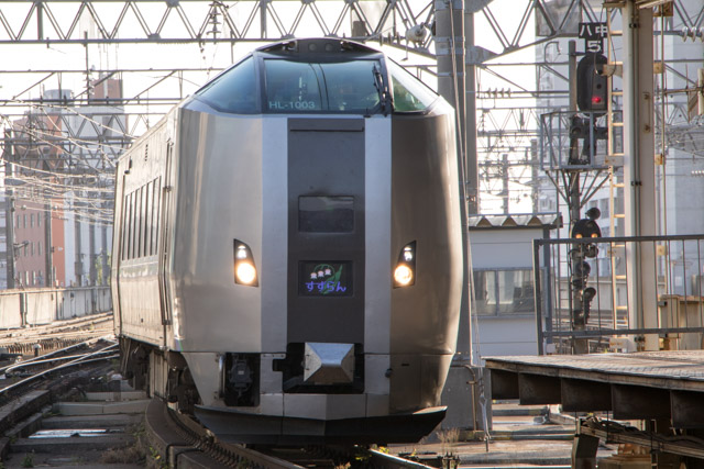すずらん2号 789系HL-1003