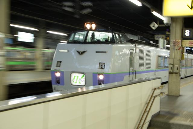 特急オホーツク1号 スラントノーズ 札幌駅回送入線