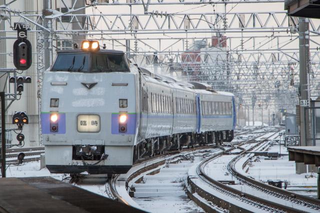 スーパー宗谷1号 代走 キハ183系