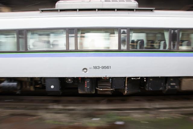 キハ183-9561