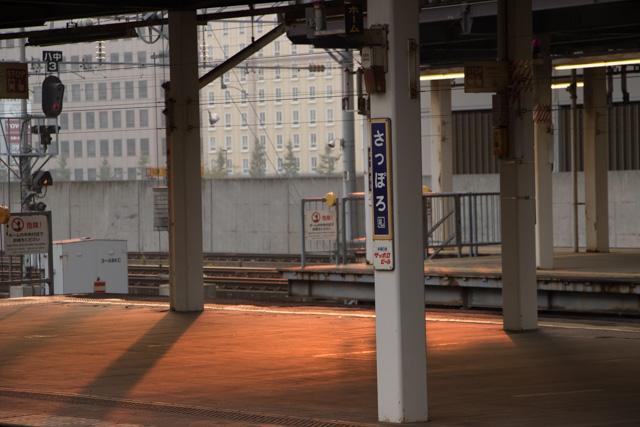 札幌駅 あさひ5・6番ホーム