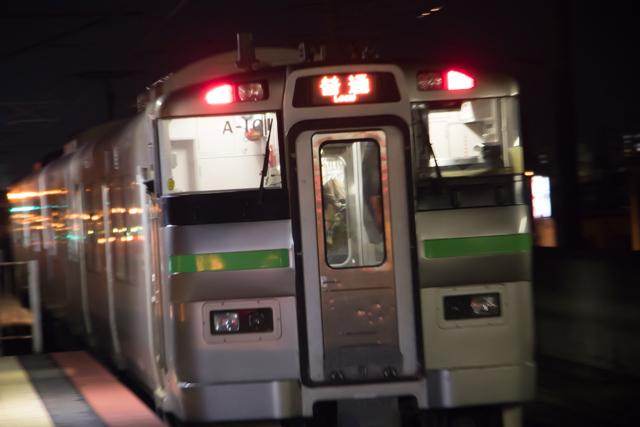 735系 A-101