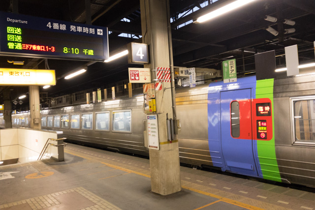 回送 臨時列車 キハ283系