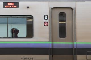 ライラックが運休で789系の臨時特急が運転-4種の特急列車が集まった朝の札幌駅