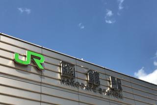 スーパー北斗4号に乗り込み函館へ-3時間45分の移動