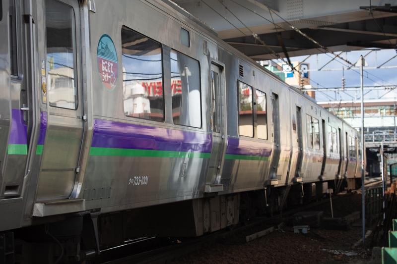 函館からやって来た733系B-1001はこだてライナー-懐かしい列車と過去を振り返る